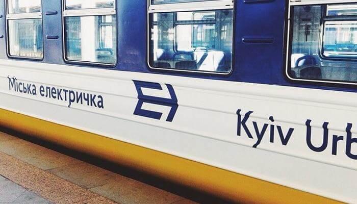 Изменения в работе поездов городской электрички 29 ноября - 1 декабря 2019