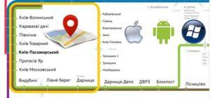 GPS-данные о движении электрички теперь отображаются на Google Maps